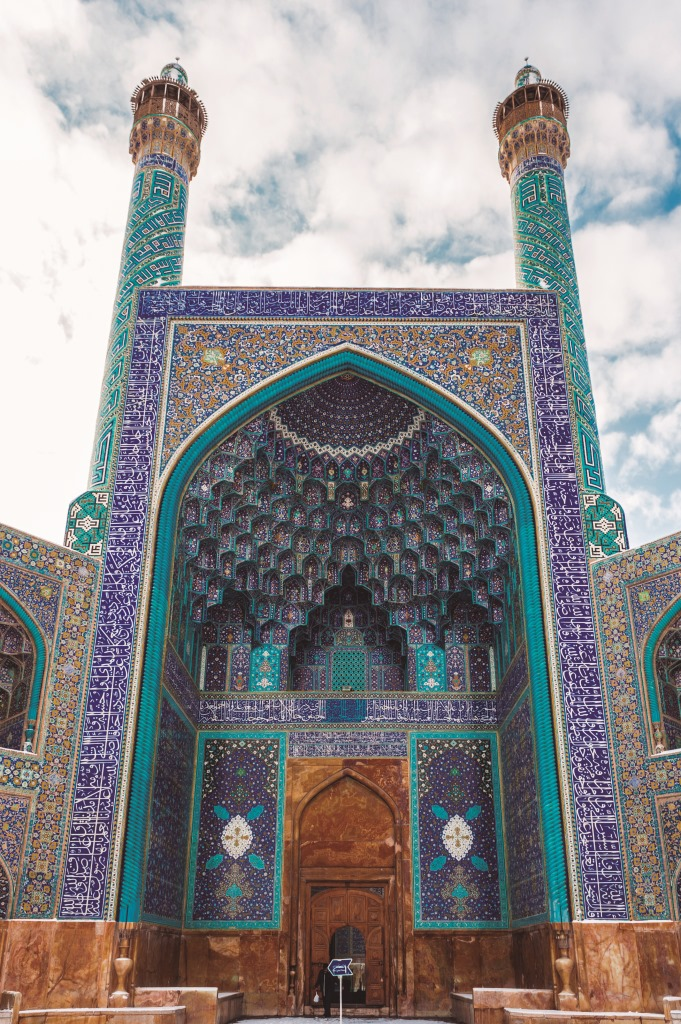 how to call isfahan from canada